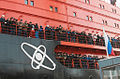 "RIAN archive 143558 Nuclear-powered icebreaker ""50 Years of Victory"".jpg"