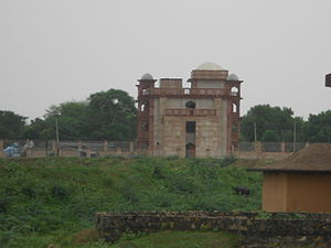 Rajiv Gandhi Regional Museum of Natural History - Side View, RMNH, Ramsinghpura, Sawai Madhopur