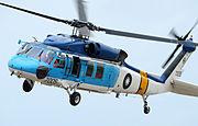 ROCAF Sikorsky S-70C-1A Bluehawk Aoki-4