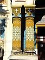 RO MH Biserica Sfantul Nicolae din Ilovat (2).JPG
