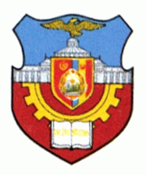 Coat of arms of Bucharest - Coat of arms of Bucharest in 1970-1989