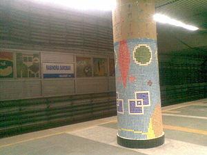 Rabindra Sarobar metro station - Image: Rabindra sarovar metro