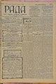 Rada 1908 057.pdf
