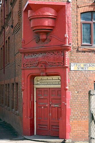 Ragged school - Image: Ragged School Doorway