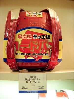 Randoseru - A premium 84,000 yen (about $938 or €530) randoseru made of cordovan on sale at Mitsukoshi department store in January 2008