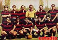 Rangers1952.jpg