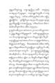 Rangsang Tuban kaca058.png