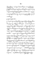 Rangsang Tuban kaca064.png