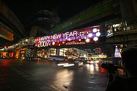 Ratchaprasong new year 2007.jpg