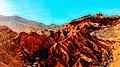Red Hills Bannu.jpg