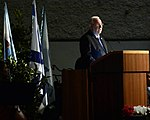 Reuven Rivlin delivered a speech at the memorial ceremony marking the 20th anniversary of the «helicopter disaster», February 2017 (H Z 07).jpg