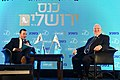 Reuven Rivlin opens the 15th Jerusalem Conference of the «B'Sheva» group, February 2018 (6231).jpg