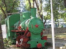 Мемориальный паровоз в парке ргупса