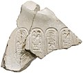 Right chest of Akhenaten prostrate with Aten cartouches MET 21.9.516.jpg