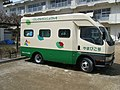 Rikuzentakata Public Library bookmobile taken on May 4.jpg