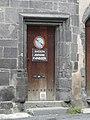 Riom maison Pandier porte.JPG