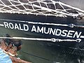 Roald Amundsen Name Sign Port of Tallinn 14 July 2017.jpg