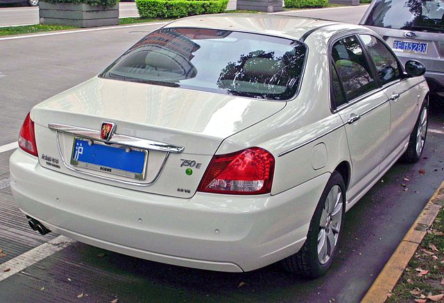 Image of Roewe 750E rear