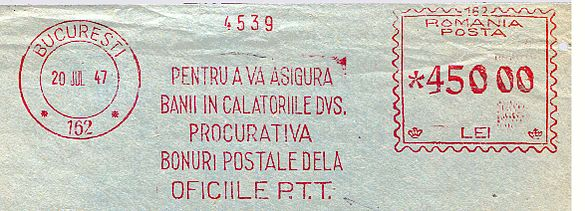 Romania stamp type PO-A2.jpg