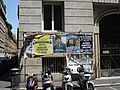 Rome (29313826).jpg