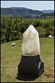 Rose Quartz at Crystal Castle NSW -01 (15402455481).jpg