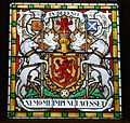 Royal Arms of Scotland, Parliament Hall.JPG