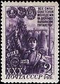 Rus Stamp-30 let VLKSM-1948-2.jpg