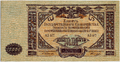 Russia-High Command of Armed Forces of South Russia-1919-Banknote-10000-Reverse.png