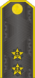 Russia-navy-Vice-Admiral.png