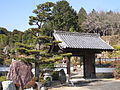 Ryugenji, in Toyokawa 2.jpg