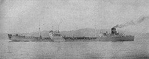 Shimane Maru-class escort carrier - Image: Ryuho Maru