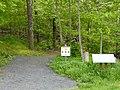 SH- Trailhead (5683918140) (2).jpg