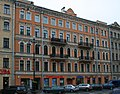 SPB Newski house 164.jpg