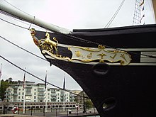 SS Great Britain prow.JPG