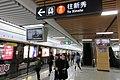 SZ 深圳 Shenzhen 南山區 Nanshan 后海站 Houhai Station line 2 sign platform n visitors Jan 2017 IX1 (2).jpg