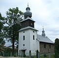 Saint Michael Archangel Orthodox church in Zagórz 1.jpg