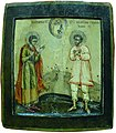 Saint Pantaleon and Kirill of Velsk.jpg