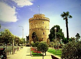 Ο Λευκός Πύργος αποτελεί μνημείο - σύμβολο της Θεσσαλονίκης