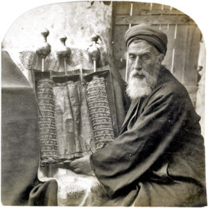 Samaritan Pentateuch - Samaritan High Priest and Abisha Scroll, 1905