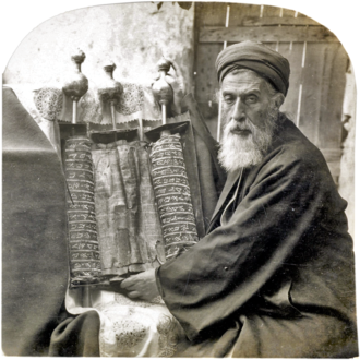 Samaritan Pentateuch - Samaritan High Priest and Abisha Scroll, 1905