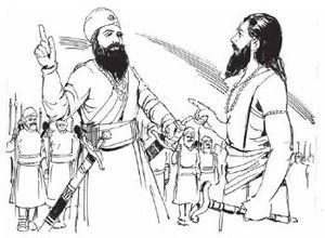 Guru Hargobind - Guru Hargobind and Samarth Ramdas