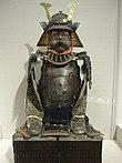 Samurai Armor in the British Museum