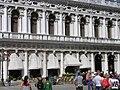 San Marco, 30100 Venice, Italy - panoramio (519).jpg