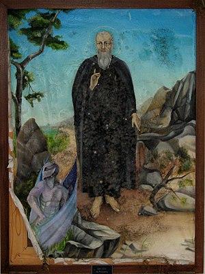 Ritratto di San Nilo da Rossano presso il Sant...