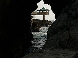 Santa María del Mar District (Peru) - Part of house in Santa María del Mar