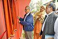 Saroj Ghose Unveiling Inaugural Plaque - Swami Akhandananda Science Centre - Ramakrishna Mission Ashrama - Sargachi - Murshidabad 2014-11-29 0337.JPG