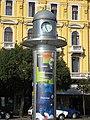 Sat Rijeka 040408.jpg