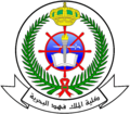 Saudi King Fahd Naval College.png