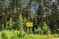 Sciklieva reserve (Belarus, June 2020) 08.jpg