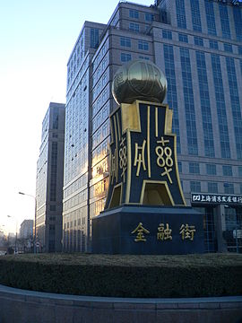 Sculpture in Beijing Financial Street.jpg